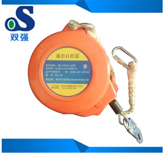 贝博足球自控器SQ-20